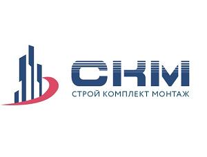 СтройКомплектМонтаж