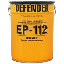 DEFENDER ЭП-112