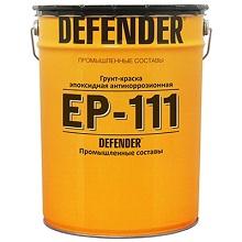 DEFENDER ЭП-111