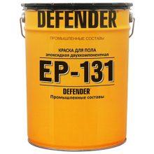 DEFENDER ЭП-131