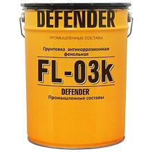 DEFENDER ФЛ-03К