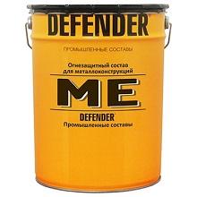 DEFENDER ME