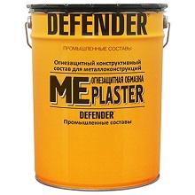 DEFENDER ME PLASTER