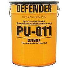 DEFENDER ПУ-011